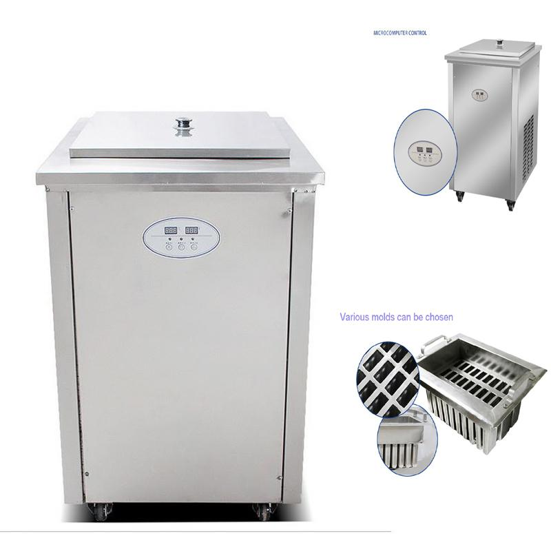 New Stainless steel commercial popsicle machine ice cream lollipop machine hard ice cream machine hot sale