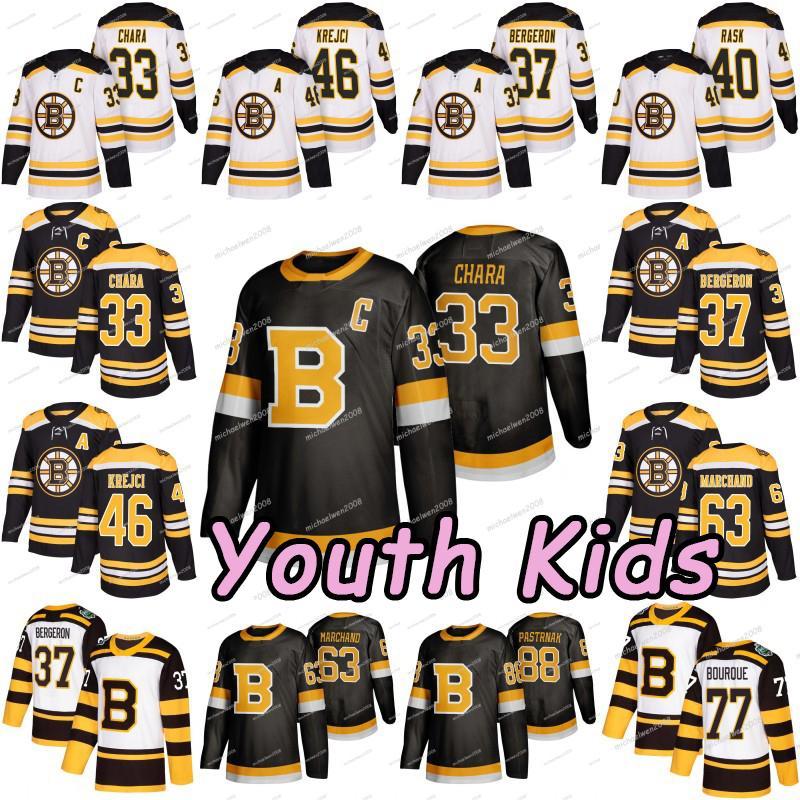kids tuukka rask jersey