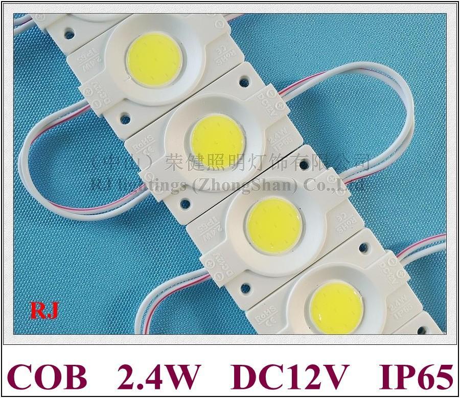 COB 둥근 LED 광 모듈 백라이트는 백라이트 DC12V 2.4W 240LM COB IP65 CE ROHS의 46mm (L)를 LED * 30mm (W) * 3mm (H)