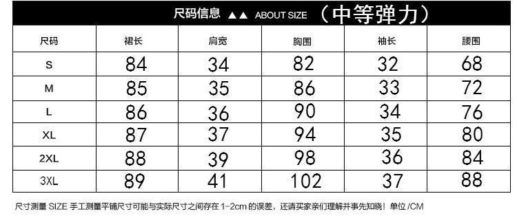 Corea del Sur verano cuello de pico muestran vestido fino de manga corta con gran suelta falda estrecha cintura media longitud de la falda de Aline
