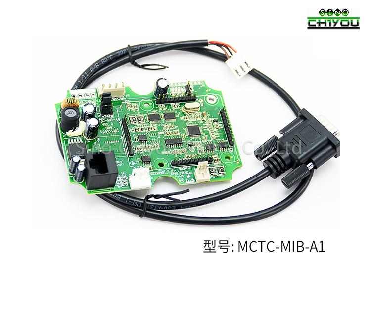 Scheda di monitoraggio dell'ascensore MONARCH MCTC-MIB-A1