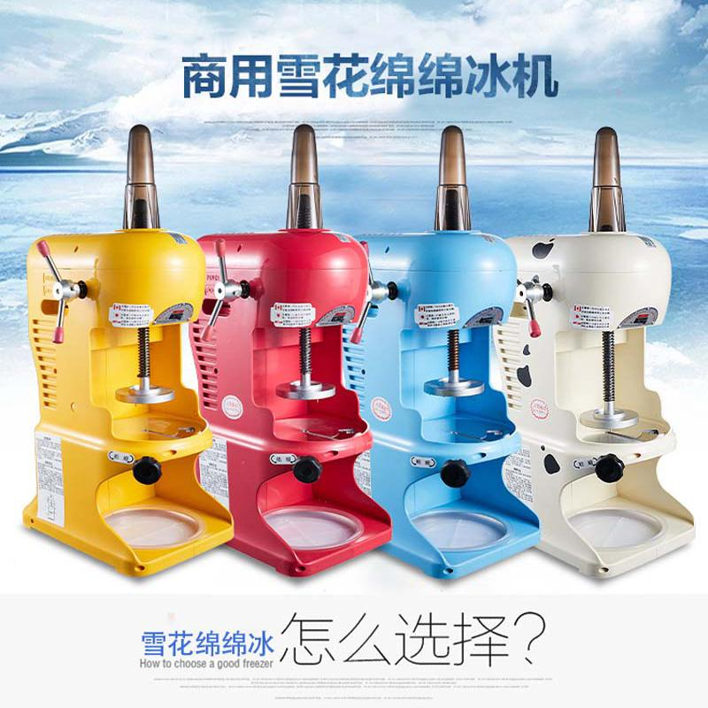 2020 new hot selling Continuous ice machine commercial ice shaver machine shaved snow ice crusher machine sell