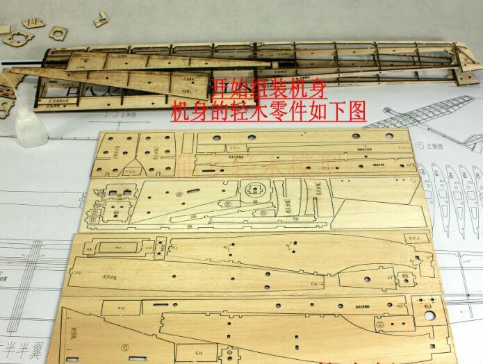 1550mm DIY Balsa RC Planör Takımı Sarı veya Beyaz Opsiyonel DBRGK01