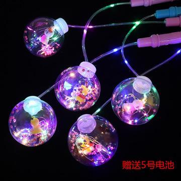 Con una lanterna, lampeggiante una palla d'onda, i prodotti giocattolo del regalo per bambini che può brillare