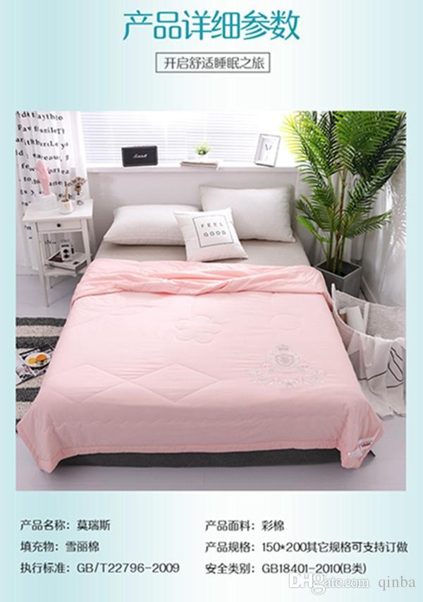 2019 Novo 200 * 230 centímetros bordado verão esfria macio e é respirável condicionador de ar é lavável Lavado Fresco cama Set Quilt