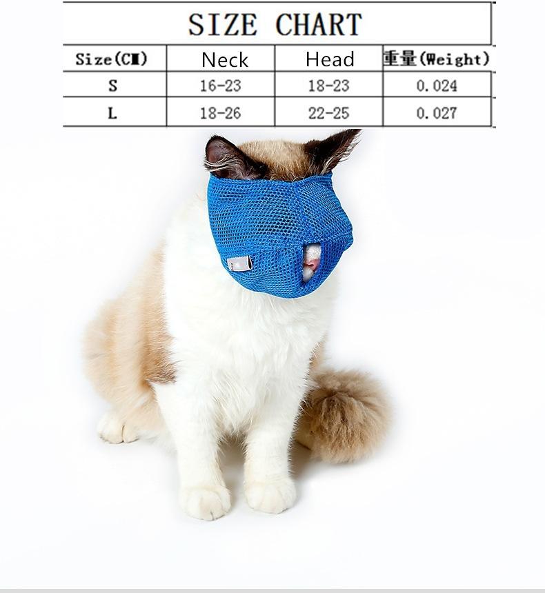 1PCs anti Bite Suministros transpirable gato hocico gatito alfombrilla de bozales para Bitting baño Belleza herramienta de viaje con el agujero Gatos Grooming