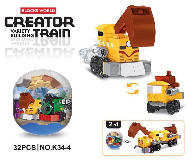 6 Train Building blocks world Plastic Tinker Box rain car toy kids toys Children\'s Educational Intelligence