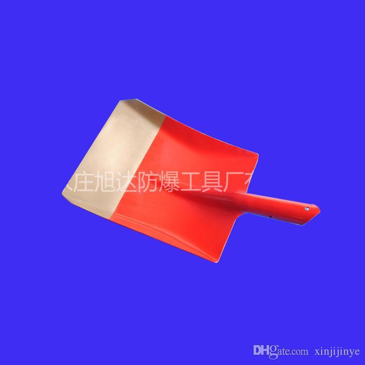 2151 Bordure carrée anti-étincelles et non magnétique