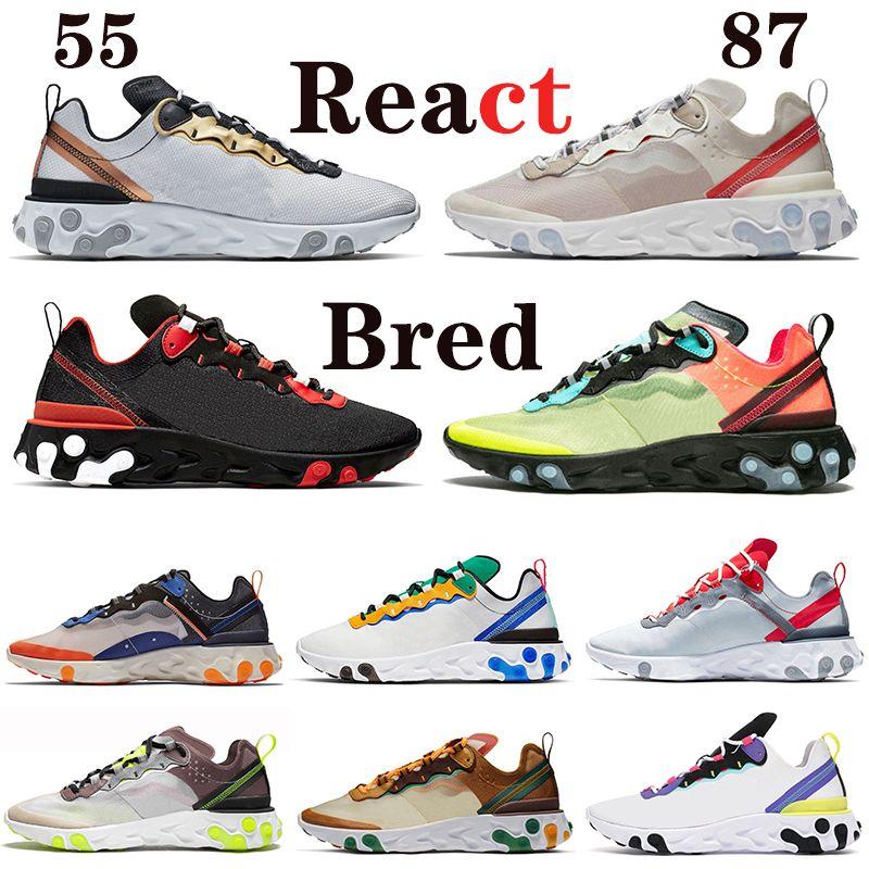 Nike 최신 패션 남성 여성 실행 신발 요소 (55) UNDERCOVER 87 메탈릭 골드 항해 라이트 뼈 자란 디자이너 스포츠 스니커즈 36-45 반작용