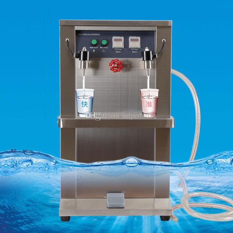 220V Electric liquid filling machine for beverage juice milk olive oil wine timing quantitative filling machine