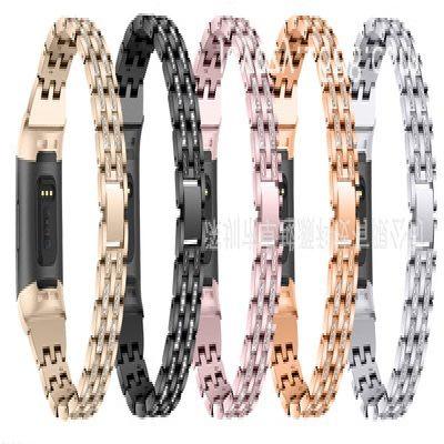 10pcs frete grátis / lot Bling bandas Compatível com Fitbit Carga 3 de substituição, ajustável Strap banda de metal Acessórios Bracelet