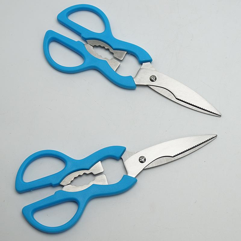 Spot Hulu Kitchen Household Food Powerful Chicken Bone Scissors Multifunctional Hulu Scissors
