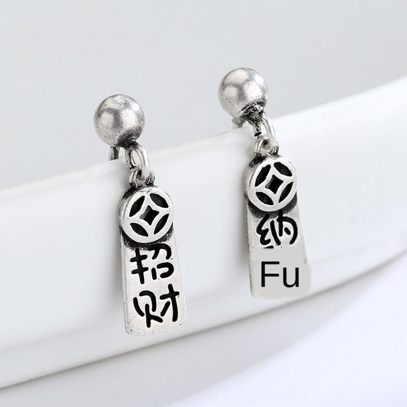 Gu Maoning ins mode créative vieille femme asymétriques mode et boucles d'oreilles fortune prise et diseurs de faire des boucles d'oreilles