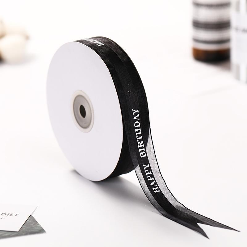 50 yard*2.5CM Ribbon Birthday Cake Box Packaging with Letters Ribbon Handmade DIY Gift Flowers Bouquet Packing Ribbon Supplies
