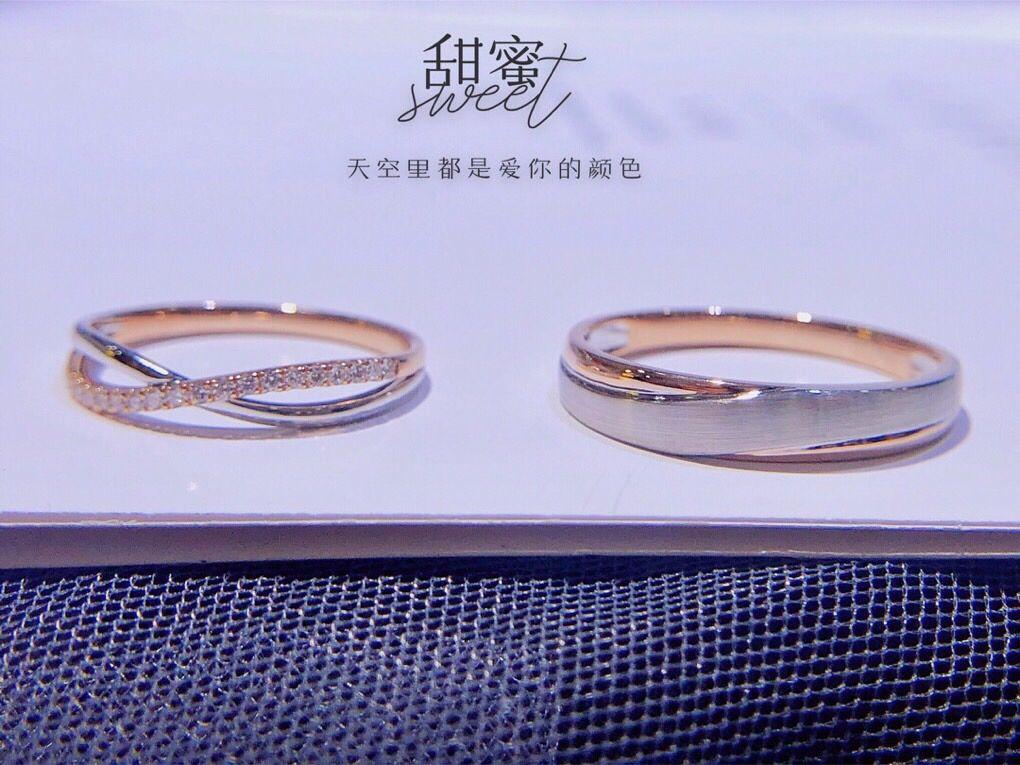 Изготовленная на заказ Фабрика комбинации белого и розового золота 18 карат пара колец натуральный бриллиант обручальные кольца для пары колец оптовый сертификат