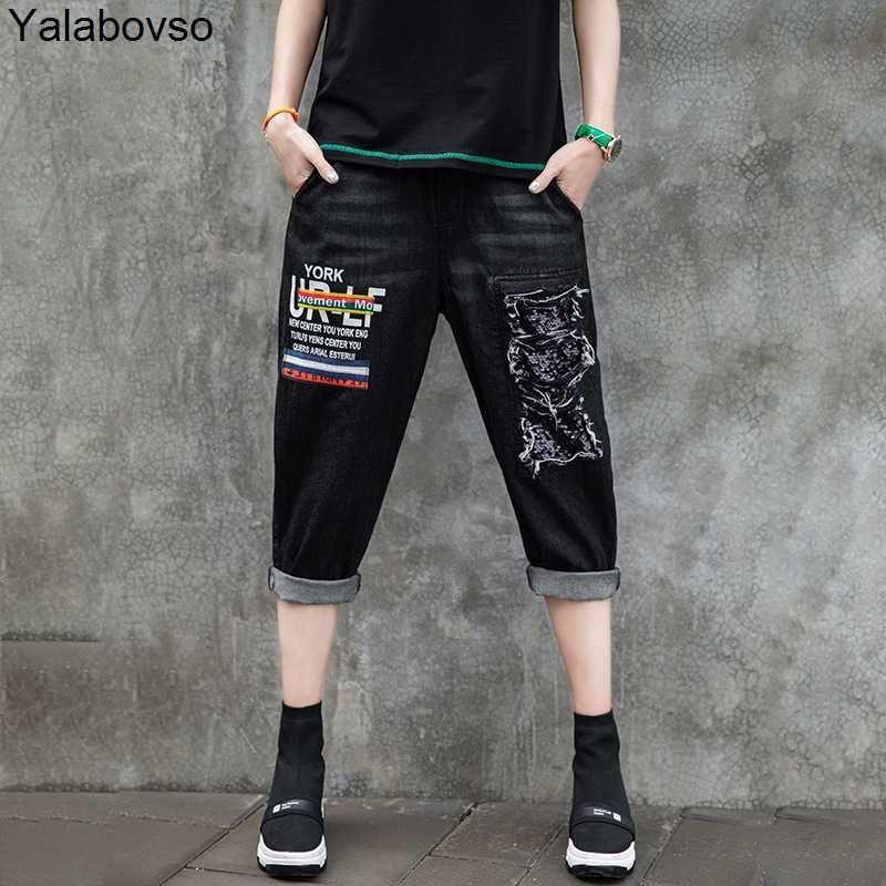 Taille élastique d'été Streetwear Cowboy Style Black Mode Femme Pantalons simple de femme sélectionl veau-longueur Jeans Femme