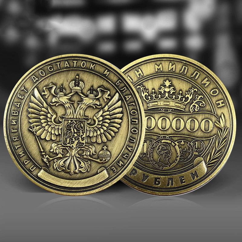 Collection Technology Russia One Million Ruble Medallion Medal Double-headed Eagle Crown Commemorative Coin
