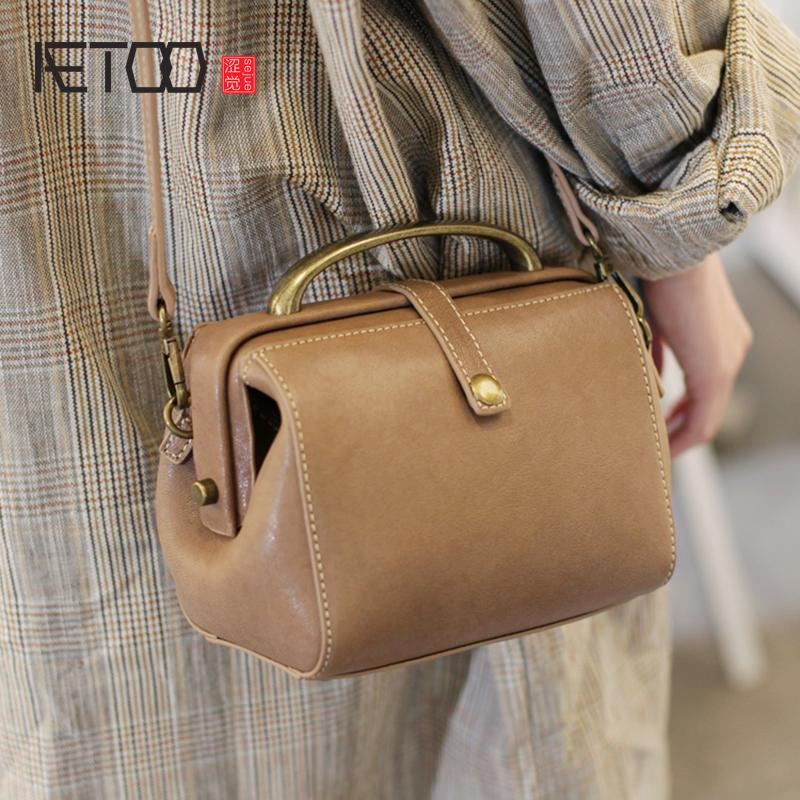 AETOO Crossbody bag, retro female hand-held shoulder sheepskin bag, college Korean mouth Gold Bag
