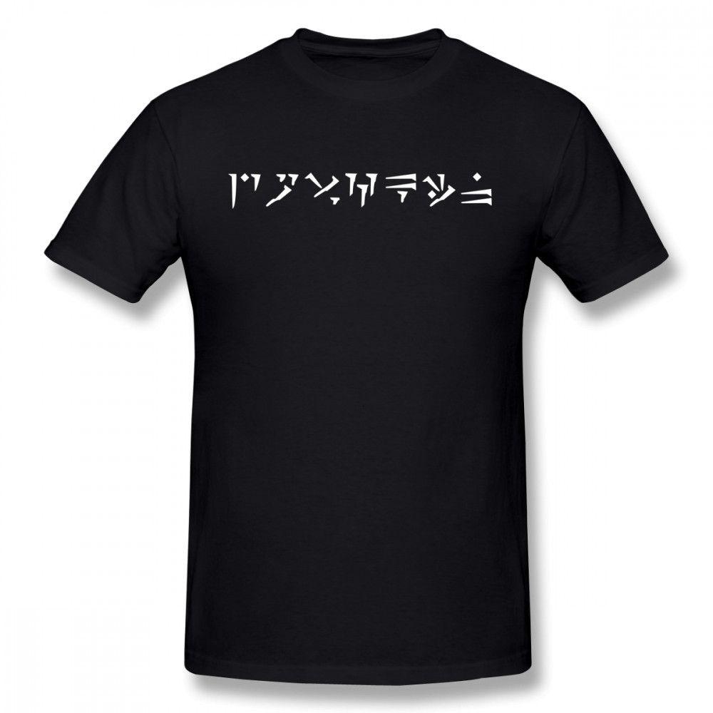 Skyrim T Gömlek Dovahkiin T Gömlek Streetwear Erkek Tee Gömlek Başar Kısa Kollu Artı Boyutu Grafik Pamuk Tshirt