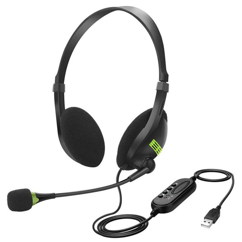USB-гарнитура с микрофоном с шумоподавлением Компьютер PC Headset Легкий Проводные наушники для / ноутбук / Mac / Школа / Дети / Call Center PC