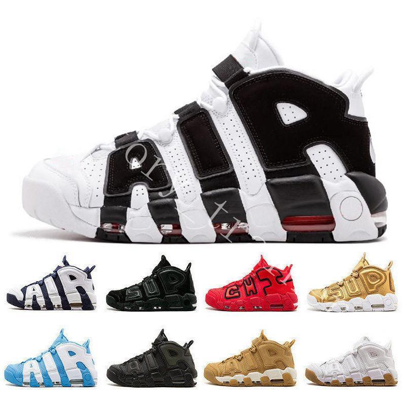 2020 Nouveau QS olympique Varsity Maroon Plus Hommes Chaussures de basket-ball 3M Scottie Pippen Uptempo Formateurs Chicago sport Chaussures de sport Taille 41-46
