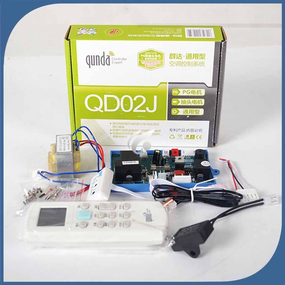 QD02J klima Bilgisayar kurulu kontrol paneli evrensel derde deva modifiye şerit ekran için yeni