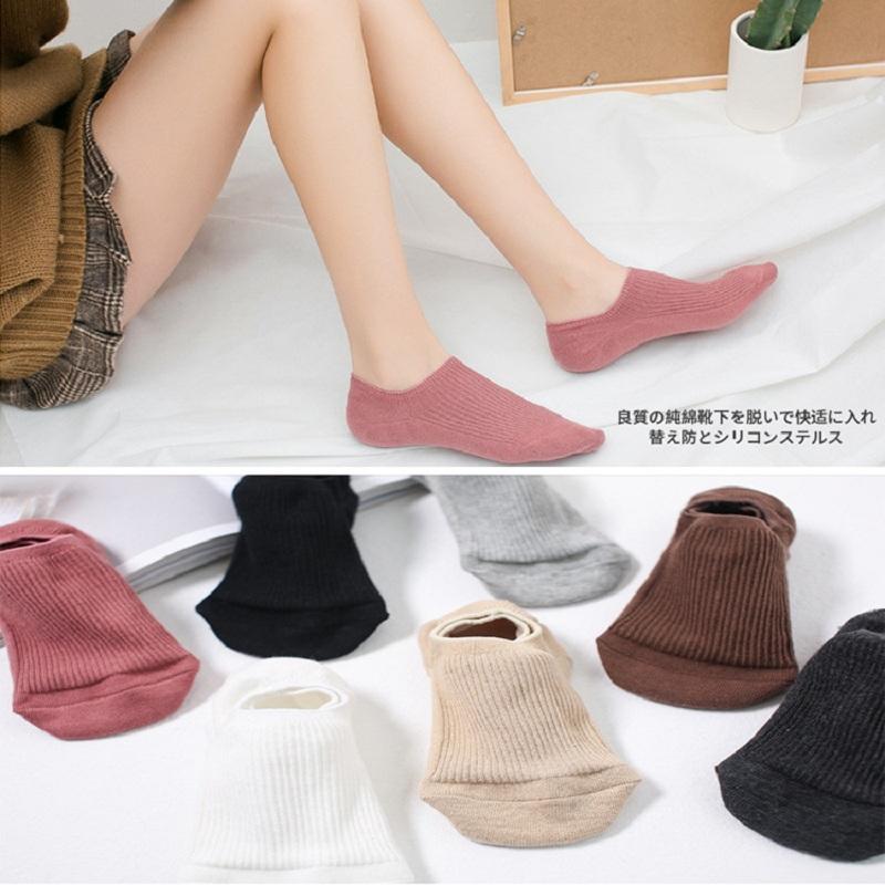 2020 Nouvelle arrivée solides invisibles Chaussettes femmes Coton Slipper socquettes standard No Show Socks pour les femmes Floral