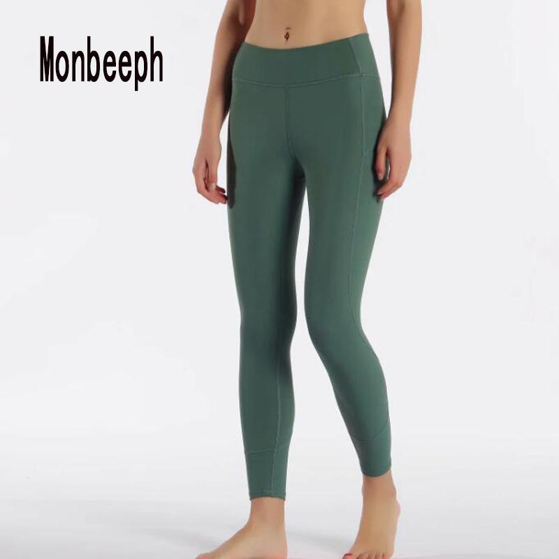 2019 nuevo Monbeeph Slim Casual Pantalones elásticos femeninos skinny Solid spliced pants Negro verde vino rojo pantalones SH190915