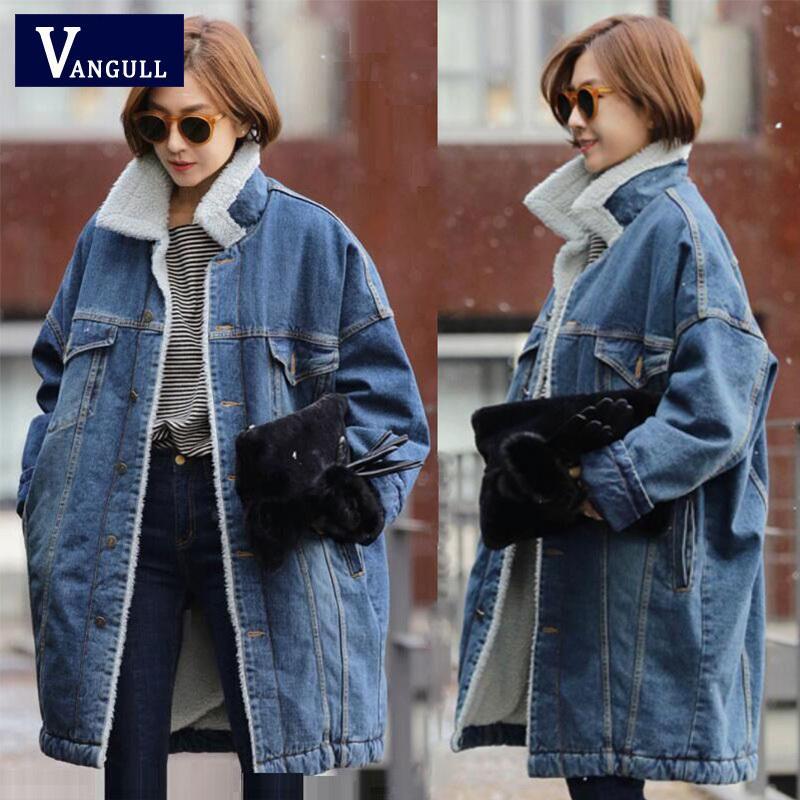 BLady Womens Blue Button Up Turndown Collar Lamb Fleece Lining Denim Jacket