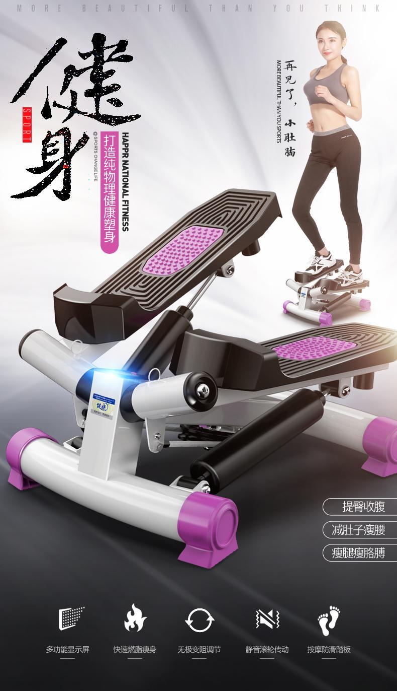 Ejercicio paso a paso del hogar Mini máquina elíptica cinta de correr jogging máquina equipo de la aptitud pantalla LCD 120 kg Teniendo