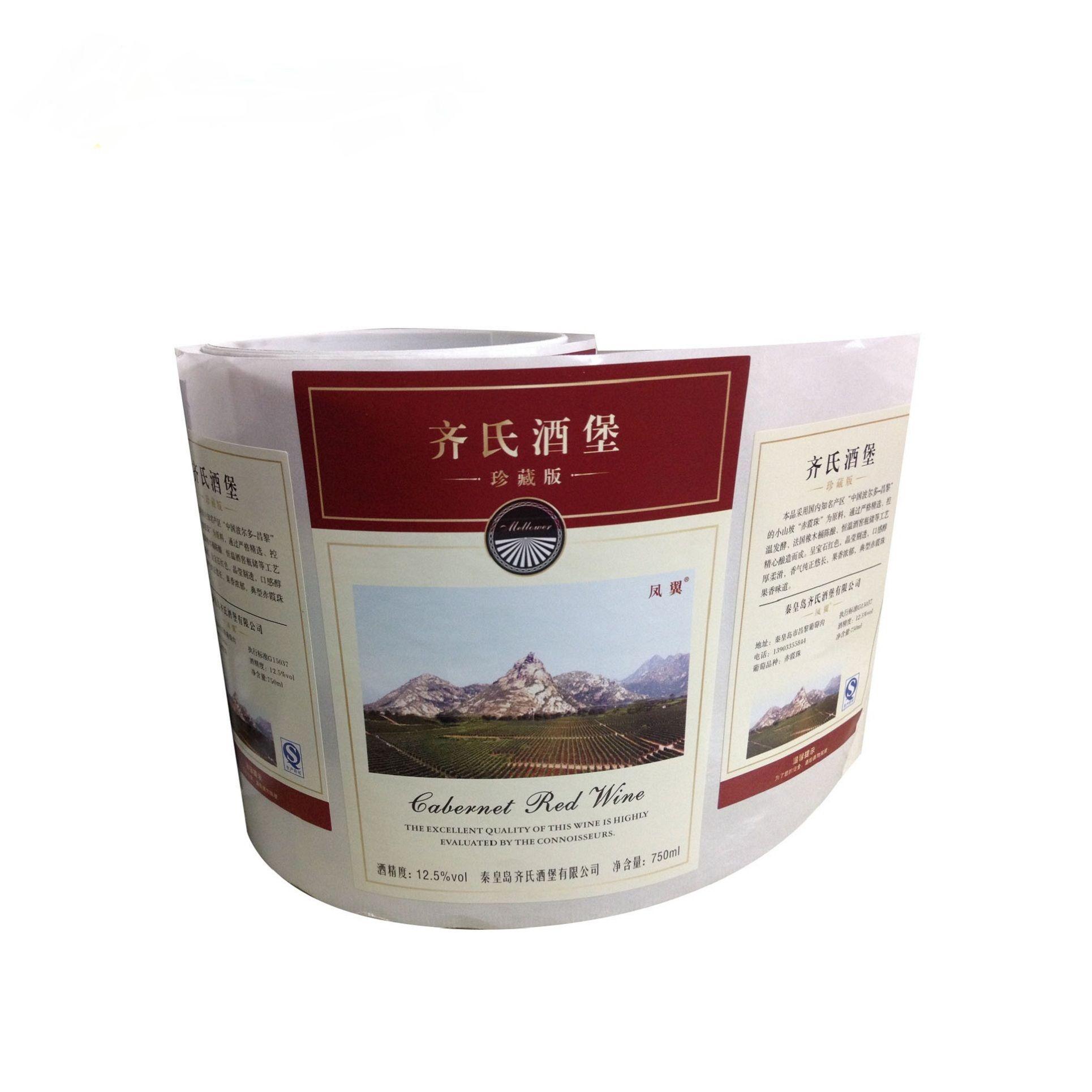 판매 플라스틱 스티커 컬러 인쇄 접착제 레이블, 사용자 정의 접착 병 포장 비닐 레이블
