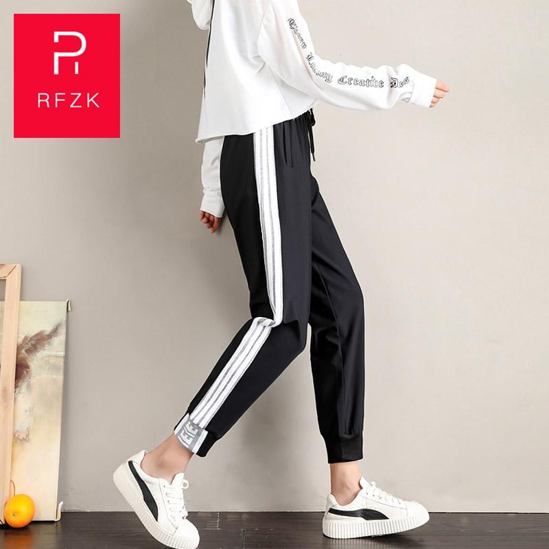 RFZK calças Loose Women 2020 Primavera e no Outono nova cintura alta foi de perna calças finas ins maré casuais mulheres negras