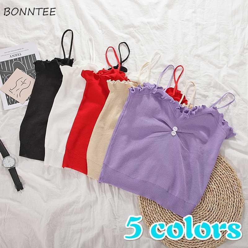 Crop canotta donne Elegante Chic Camis femminile vestiti senza maniche in maglia Streetwear stile coreano di base Top Slim nuovi cinghietti Ins