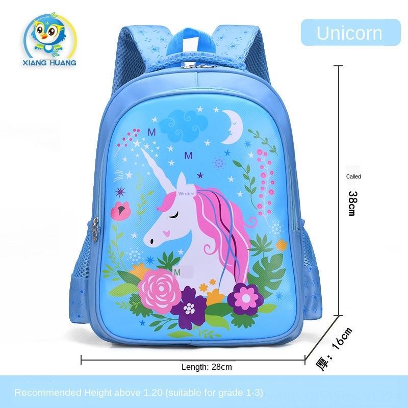 Hunan backpack cartoon cute children schoolbag for primary school students grade 1-3 burden reduction boy backpack