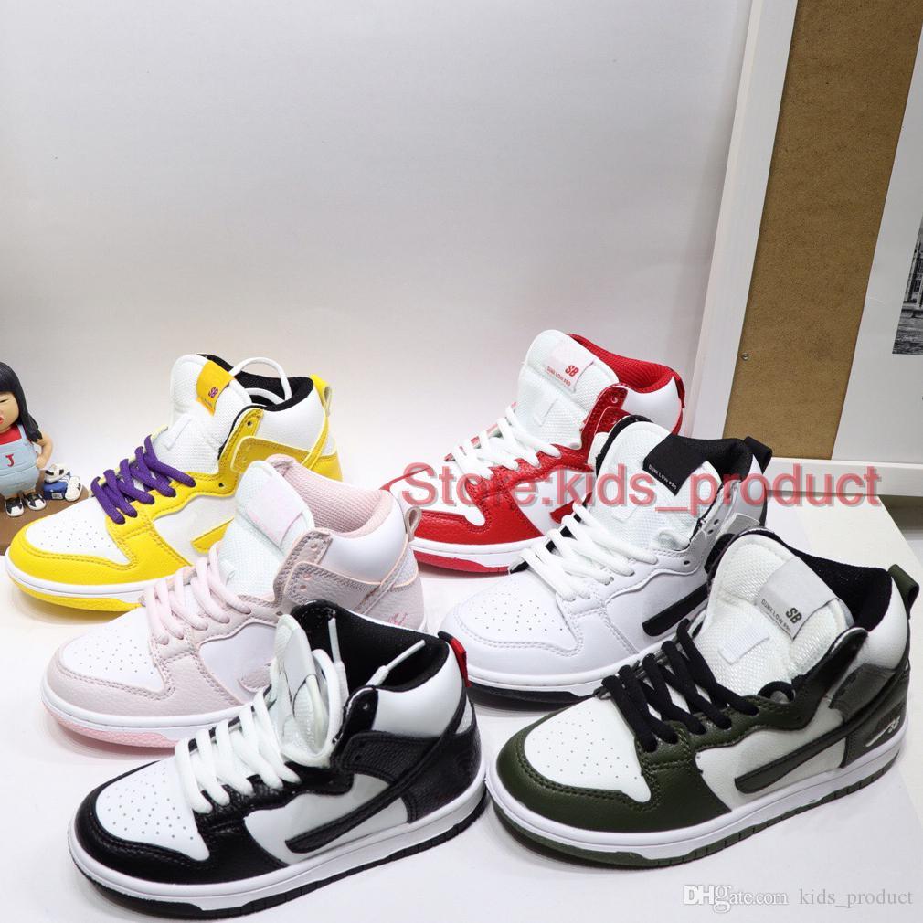 Dunk SB High Pro Kids Skate Shoes 2020