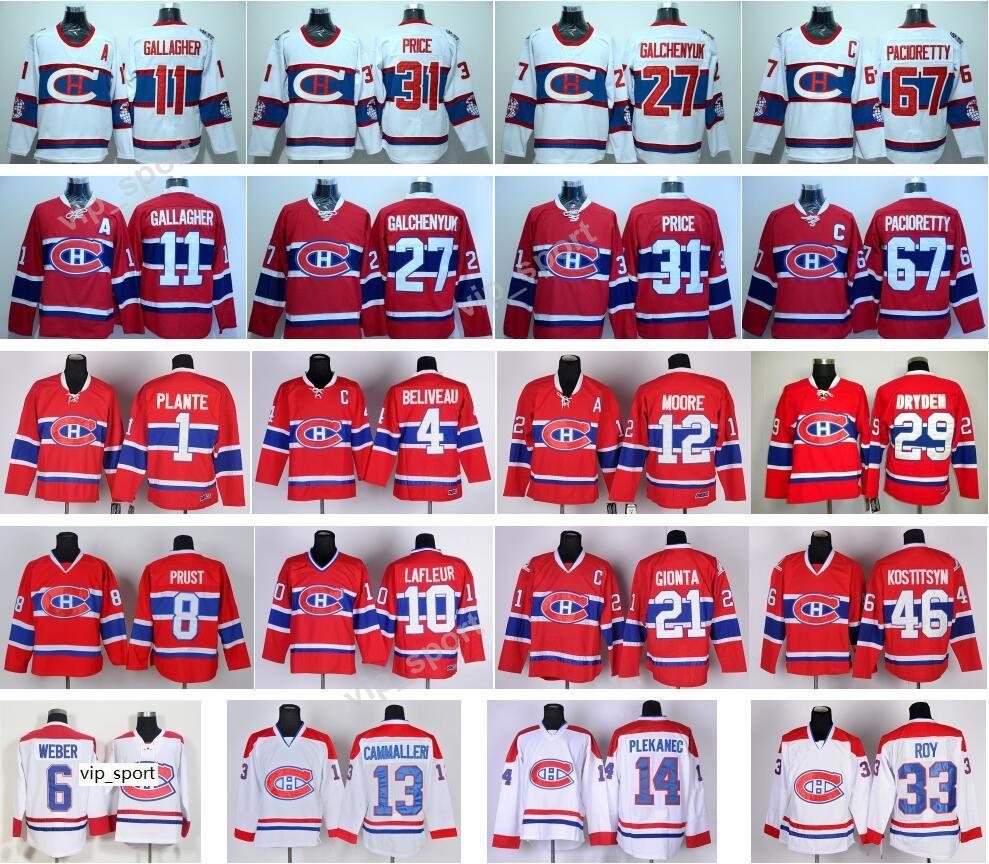 몬트리올 캐나디언 스 하키 27 Alex Galchenyuk Jersey 2016 Winter Classic 65 Andrew Shaw 92 Jonathan Drouin 4 Jean Beliveau 65 Andrew Shaw