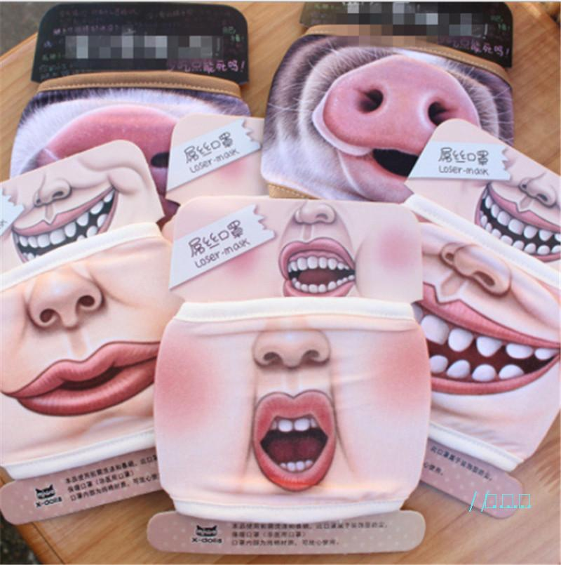 Funny Big Mouth Mask Cute Anti Dust Funny Pig Cotton Mouth Mask Cartoon Face Emotiction Masque Washable Reusable Fashion Mouth Mask D42701