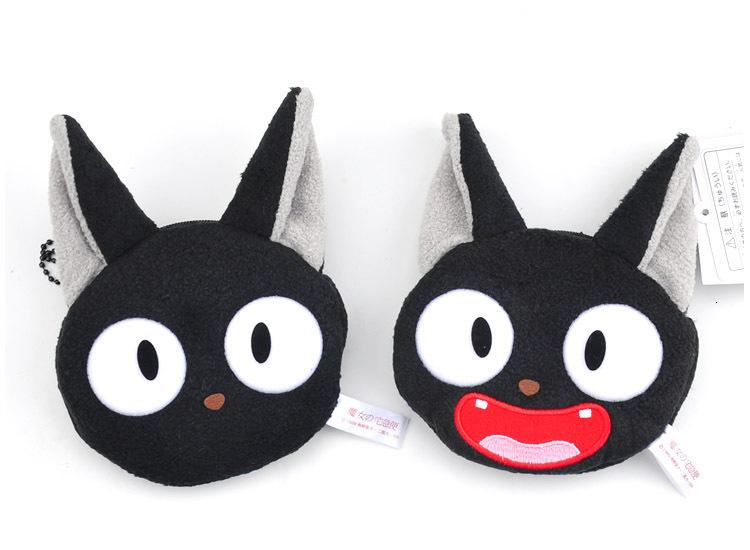 Plush Purse Black Cat Jiji Creative Mini Cartoon Animals Stuffed Soft Kikis Delivery Service Kiki Coin Money Purse Handbag Toys Plush Toys For Babies Stuffed Hamster Toy From Zhishidians 16 71 Dhgate Com