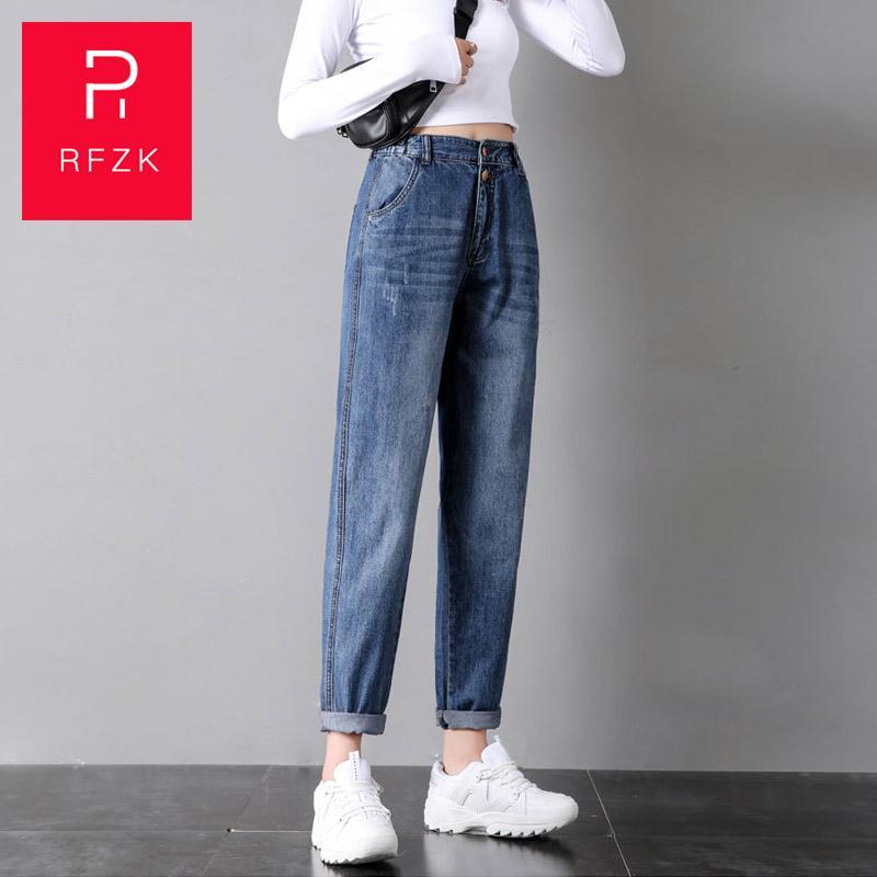 Compre Rfzk Jeans Mujer 2020 Nuevo De La Manera De Talle Alto Flojos Ocasionales De Los Pantalones Vaqueros De Harem Calle Pantalones Vaqueros De Las Mujeres Elasticos De La Cintura Pantalones A