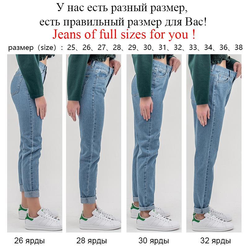 Großhandel Jean Frau Mama Jeans Hose Boyfriend Jeans Für Frauen Mit Hoher Taille Push Up Große Damen Jeans Denim 5xl 2019 Von Stepto2000, $37.15 Auf