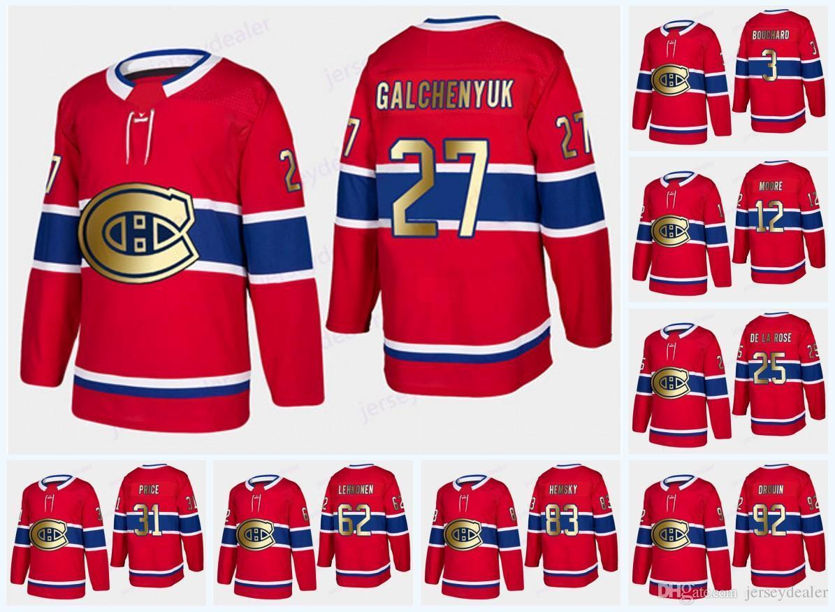 15 Jesperi Kotkaniemi 몬트리올 Canadiens 2019 골드 한정 유니폼 Max Domi Shea Weber Gallagher 칼 알즈 너 캐리 앤드류 하키 유니폼