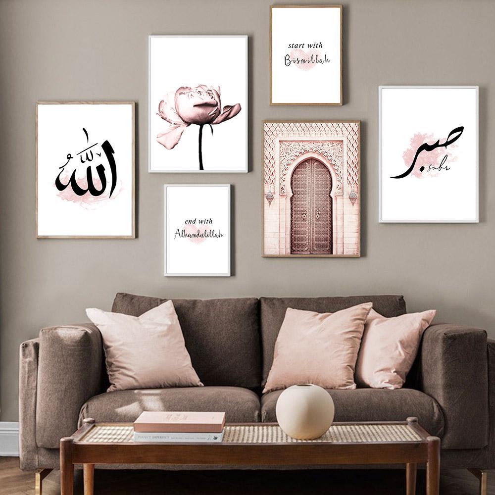 Altpörtel Muslim Plakat-Wand-Kunst-Leinwand Rosa Pfingstrosen-Blumen-Kunst-Malerei Wandbilder Moderne Moschee Wohnkultur