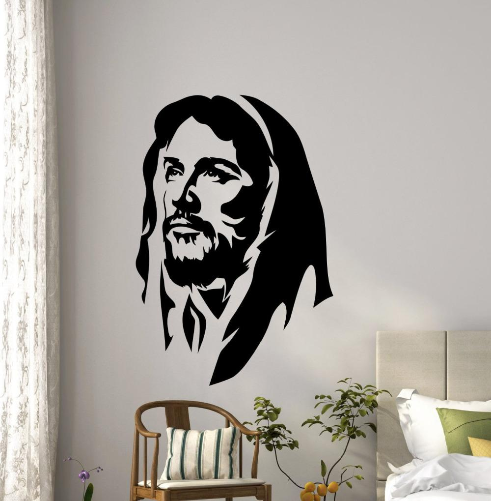 Jesus Christ Wall Decal Vinyl Art Mural Church Wall Stickers Religious Interior Removable Classic Christian Home Decor DIY