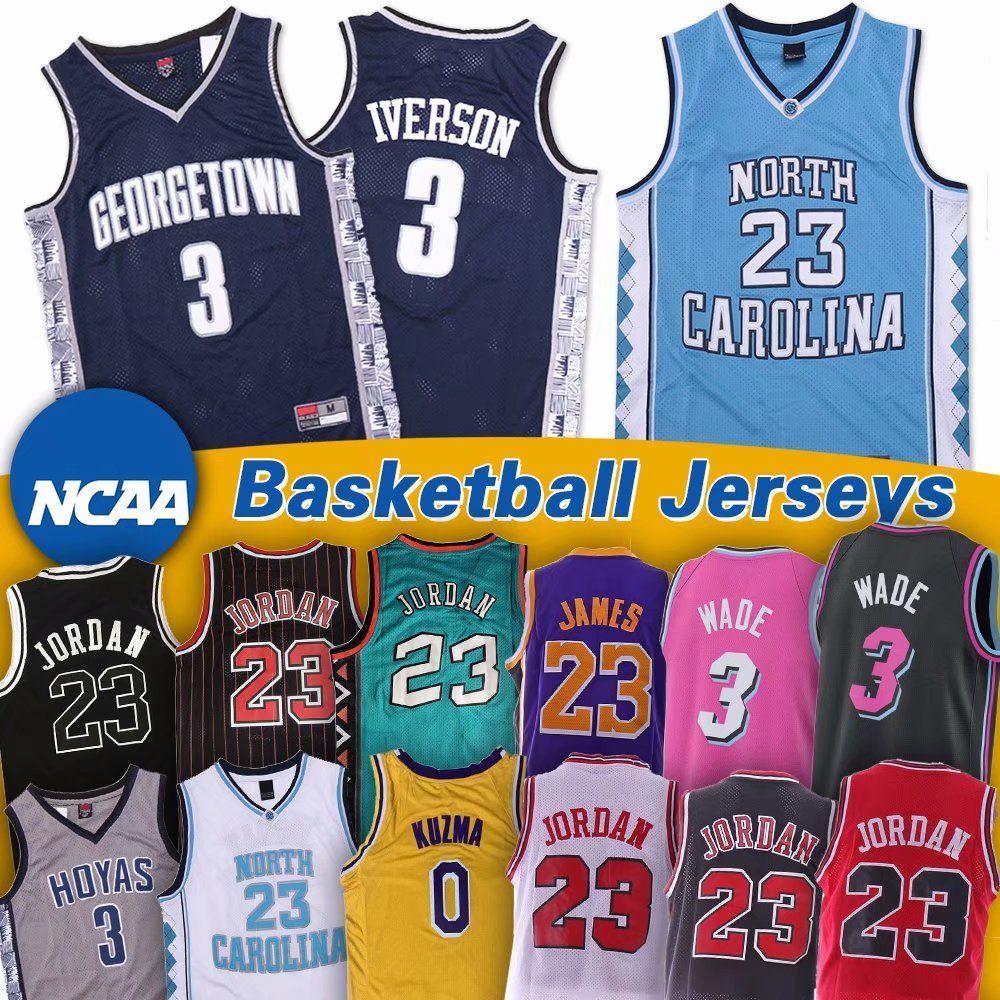 NCAA Dwyane 3 Wade Jersey North Carolina Tar Heels Michael 23 Iverson James Hoyas 0 Kuzma Georgetown Basketball Jerseys