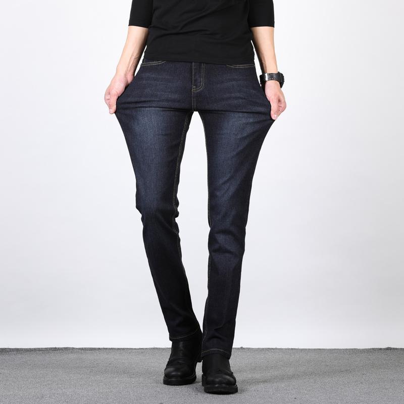 Los hombres de los pantalones vaqueros delgados Rayado Tramo recto de Corea del gran tamaño de la empresa Casual Jeans Pantalones para hombres