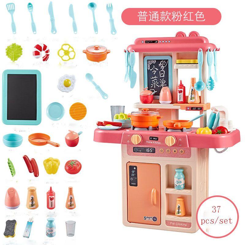 27pcs / مجموعة الألوان 37pcs / set43pcs / مجموعة أطفال مطبخ ألعاب الطبخ العب لعبة للعب الأطفال نتظاهر اللعب مع ضوء تأثير الصوت مضحك البيت مصغرة