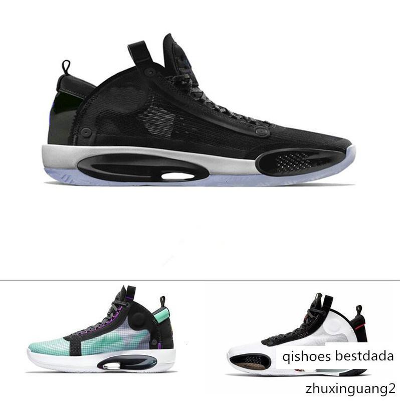 the lightest basketball shoes