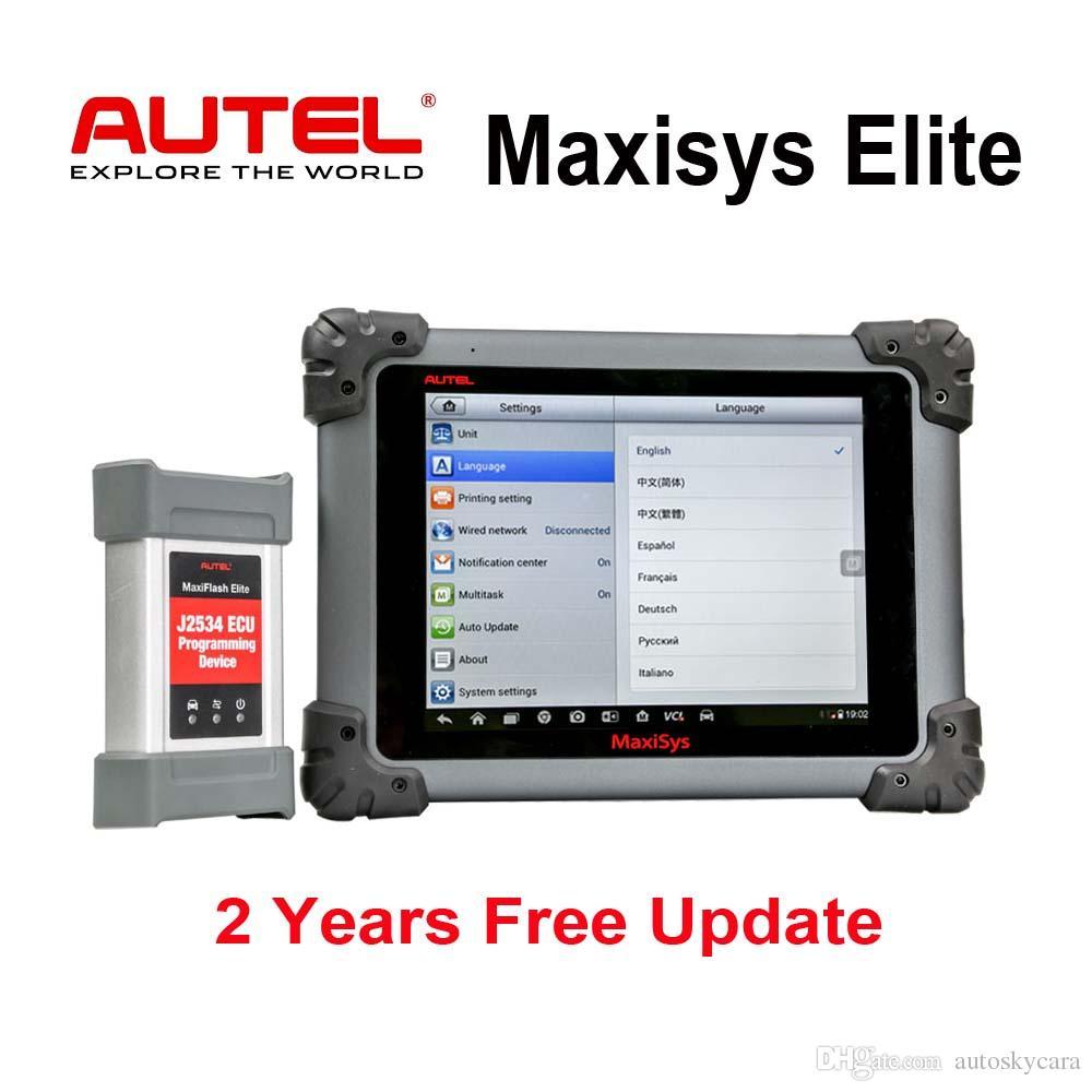 Autel Maxisys 엘리트 진단 도구 J2534 ECU 프로그래머 2 년 무료 업데이트와 와이파이 전체 OBD2 자동차 스캐너와 MS908P 프로 업그레이드