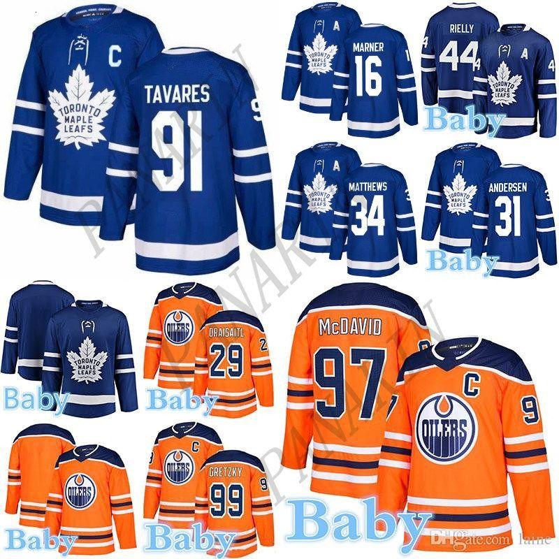 2019-2020 Baby Jersey Toronto Maple Leafs 91 Tavares 34 Matthew 16 Mitchell Marner Emondton Oilers 97 Connor McDavid Baby Hockey Jerseys