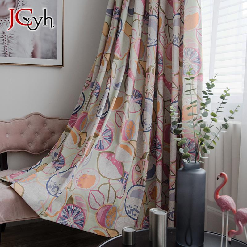 Ful Kids Curtain For Bedroom Window Curtains For Kids Children